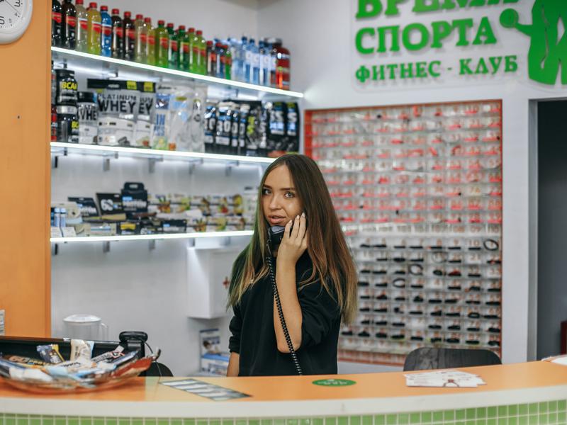 Работа спортивных клубов в москве вакансии в ночном клубе киев вакансии